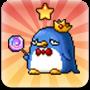 Prince Penguin 1