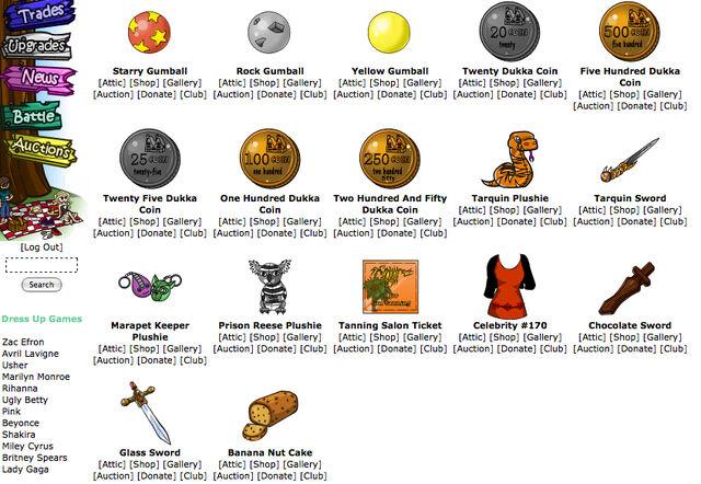 File:Inventory.jpg