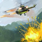 Missile Roc