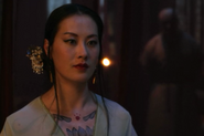 Mei Lin 3