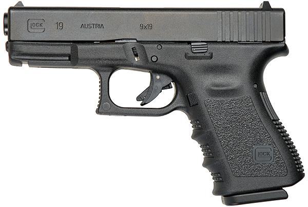 File:Glock19pistol.jpg