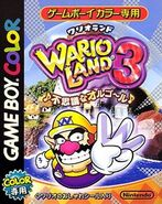 Japanese WL3 cover