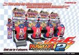 MKAGP2 Promotional Flyer