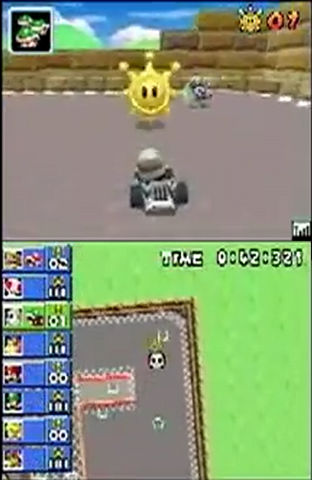 File:Shine Runners (Shy Guy).png