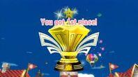 Star Cup trophy (Big)