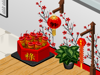 File:Chinese.png