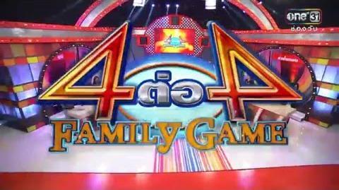 4 of 4 FAMILY GAME 9 มี.ค