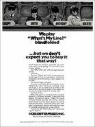 WML 5-17-1971