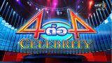 4 of 4 Celebrity alt Virtual Intertitle