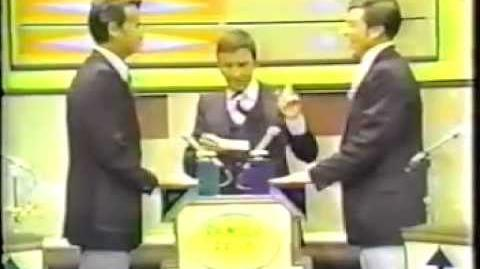 Family Feud (1975 Pilot)