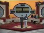 185px-Ray Combs Fast Money