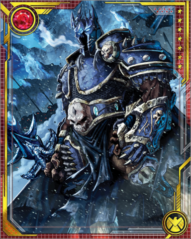 File:Wizecrack-Leg ~Lich King.png