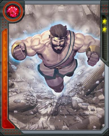 File:Hercules2.png