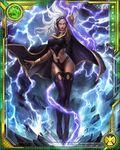 Headmistress Storm