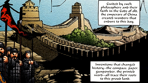 Image - Great Wall of China 01.png   DC Database   Fandom powered ...