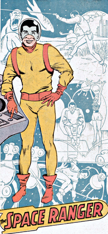File:Space Ranger 001.png