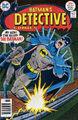 Detective Comics 467