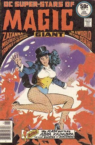 File:DC Super-Stars Vol 1 11.jpg