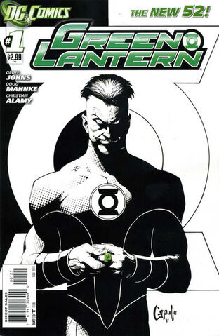 File:Green Lantern Vol 5 1 Variant 1.jpg