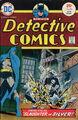 Detective Comics 446