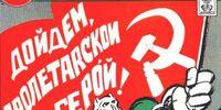 Green Lantern Corps: Red Lantern