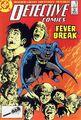 Detective Comics 584