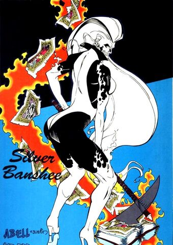 File:Silver Banshee 002.jpg
