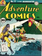 Adventure Comics Vol 1 77
