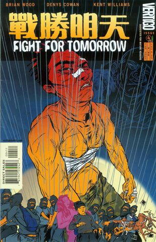 File:Fight for Tomorrow Vol 1 4.jpg