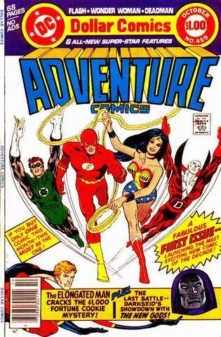 File:Adventure Comics Vol 1 459.jpg