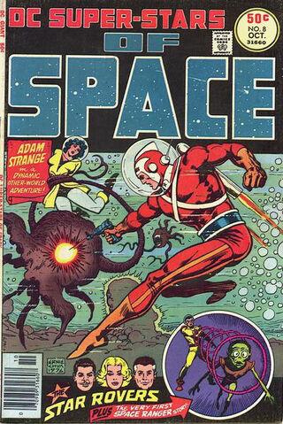 File:DC Super-Stars Vol 1 8.jpg