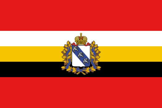 File:Flag of Kursk.png