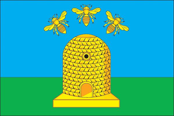 File:Flag of Tambov.png