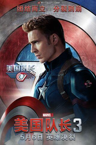 File:CW Japanese Poster Cap.jpg