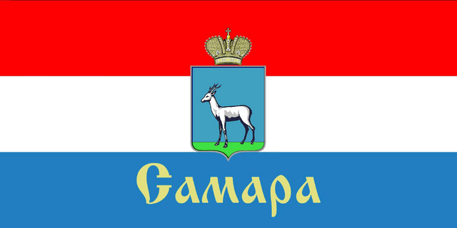 File:Flag of Samara.png