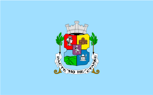 File:Flag of Sofia.png