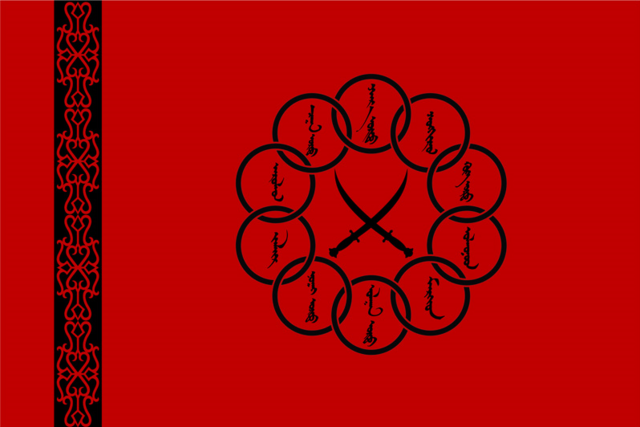 File:Flag of the Ten Rings.png