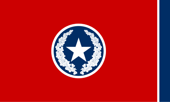 File:Flag of Chattanooga.png