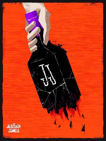 File:JJ Promotional Bottle.jpg