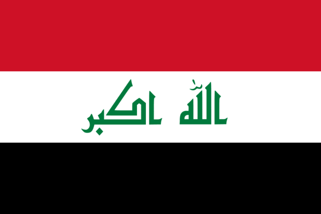 Plik:Flag of Iraq.png