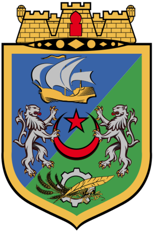 File:Coat of arms of Algiers.png