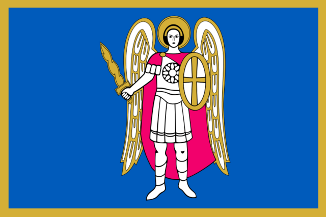 File:Flag of Kiev.png