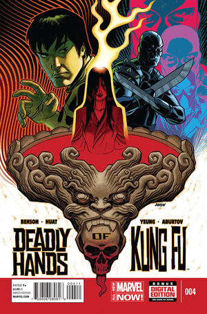 Deadly Hands of Kung Fu Vol 2 4