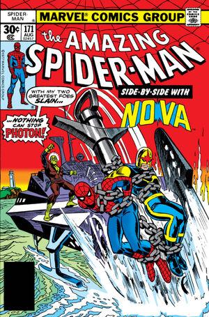Amazing Spider-Man Vol 1 171