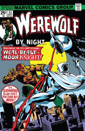 Werewolf by Night Vol 1 33