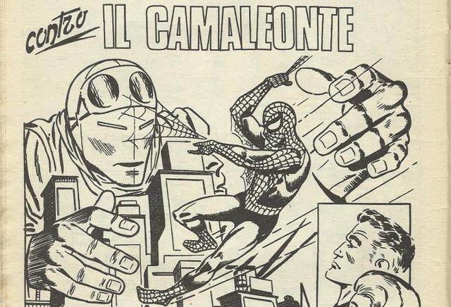 File:Il Camaleonte.png