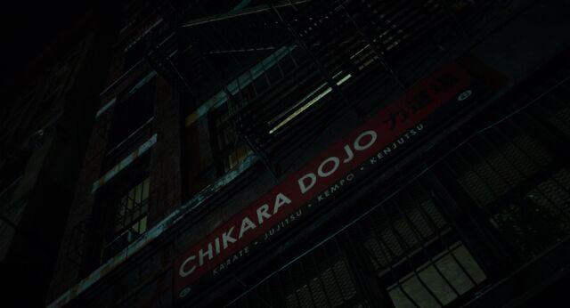 File:Chikara Dojo from Marvel's Iron Fist Season 1 3 001.jpg