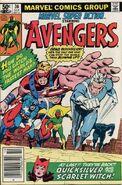 Marvel Super Action Vol 2 36