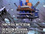 Roxxon Corporation (Earth-33900) AAFES Vol 1 15