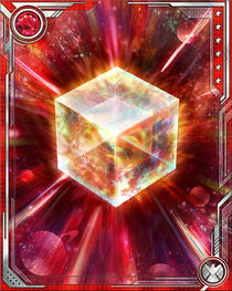 File:Cosmic Cube from Marvel War of Heroes 004.jpg